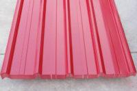 Color Coated Corrugated Steel Sheet